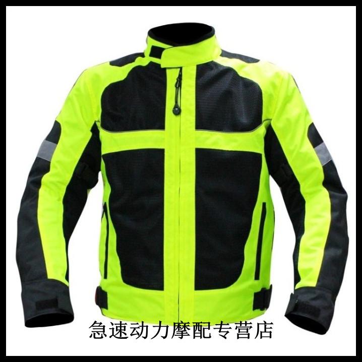 Respirável automóvel tecido líquido roupas roupas passeio corrida de motos neon passeio verde camisa carro vestuário reflector(China (Mainland))