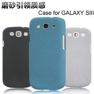 For samsung   i9300 mobile phone case protective case i9308 i535 i939 i9305 phone case s3 scrub shell