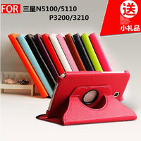 For samsung   protective case shell rotating leather case for tablet