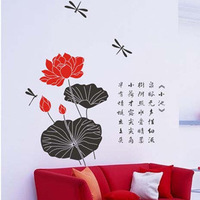 Free Shipping Wholesale and Retail Flowers Stickers Wall Stickers Wall Decals Wall Covering Home Decor F1065