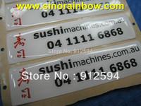 (sushi)logo decal custom epoxy sticker High quality label 1000pcs/lot