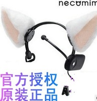 [Japan necomimi] heart and brain wave sensing cat ears cat ears   FREE SHIPPING