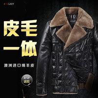 Winter Coat Men Fur Turn-Down Collar Genuine Leather Down Coat Slim Short Design Sheepskin Fur Leather Clothing Plus Size Coats
