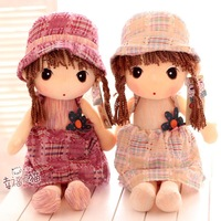 60cm plush toy doll, cute cartoon girl pastoral straw hat, children's doll birthday gift wholesale Free Shipping