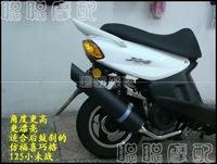 Jog pedal motorcycle refit stainless steel scrub black muleshoe exhaust pipe full set long