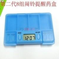 12pcs/lot Portable box intelligent health care e-kit timing kit capsule box remind kit 7000b