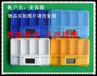 12pcs/lot storage case for medicine box Intelligent e-kit timing kit timing kit reminder 2  pill timer dispenser