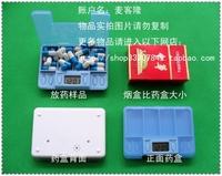 12pcs/lot storage case for medicine box Smart kit electronic timer kit reminder electronic timer 9  pill timer dispenser