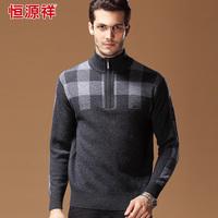 Free shipping High Heng YUAN XIANG male wool sweater men zipper turtleneck commercial pure wool men's clothing sweater man