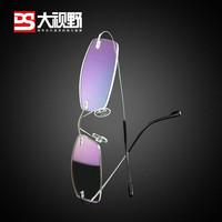 2014 Promotion New Arrival Freeshipping Solid Unisex Alloy Brand Commercial Ultra-light Rimless Glasses Frame Eyeglasses Myopia