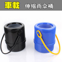 Free shipping umbrella bucket suit for car umbrella bag umbrella Car Accessories