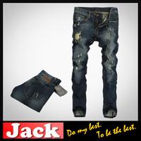 2013 new fashion designer italy name brand men slim straight destroyed blue jeans popular jeans for men Unique style