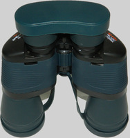 Oil macrobinocular blue hd telescope