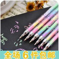 1pcs/lot Special offer appendtiff stationery watercolor color crystallise diy handmade photo album multicolour pen