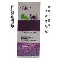 Sea joy lavender gel acne urticant