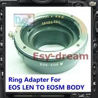 AF Auto Focus Lens Mount Ring Adapter EOS-EOSM EF-EOSM For EOS EF EF-s Lens And Canon EOS M EOSM EOSM2 Mount Camera Body PRR14