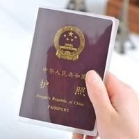 Min order$5 Travel kit passport holder passport cover scrub transparent waterproof passport bag protective case