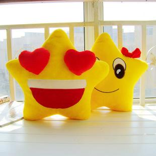 1couple=2pcs Tanabata couple Stars cute plush pillow cushion doll