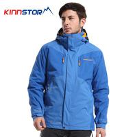 Design lovers outdoor sport hiking jacket outside clothing thermal windproof waterproof outdoor jacket twinset fleece liner