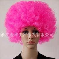 Novelty Wig multicolour bubble wig fans afro dayses clown wig
