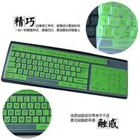 Multicolour general computer keyboard membrane desktop keyboard cover film desktop 35g
