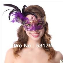 female masking price