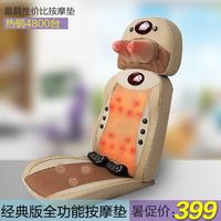 free shipping Yihekang cervical vertebra massage device neck massage cushion multifunctional massage device household