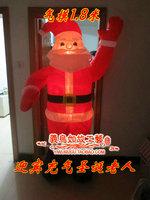 Christmas 1.8 meters inflatable christmas decoration