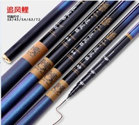 best-selling    Super hard fishing rod 6.3 m super light carbon rod