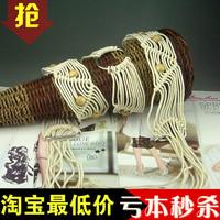 Bohemia national trend women's belt women's tassel belly chain braided rope wooden bead belt