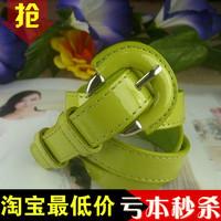 Yd115 japanned leather belt strap fashion strap women's belt strap belt strap