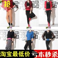 L cotton cloth belt fashion elastic fashion all-match belt women's decoration elastic cummerbund