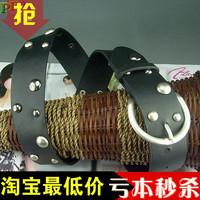 Yd299 Women all-match personality casual rivet belt