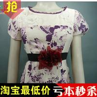 Fashion normic fashion gentle women's decoration flower elastic waist belt elastic women's cummerbund spring and summer