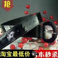 Yd197 fashion strap ultra wide cummerbund women's cummerbund decoration wide belt