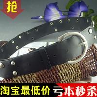 Hot-selling yd260 all-match rivet punk belt women's belt decoration belt