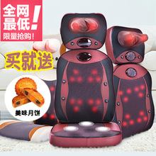massage chair promotion