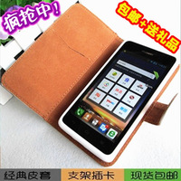 Fanshion high quality PU stand wallet  case for Konka v917 v5320 v976.free shipping