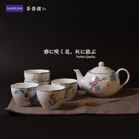 100% Original Narumi 6 in one  japanese style tea set scabious series  gift box packed