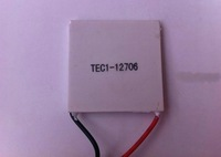 Freeshipping 4pcs/lot TEC1-12706 12706 TEC Thermoelectric Cooler Peltier 12V