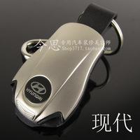 Modern emblem key ring male genuine leather key chain metal key ring car keychain