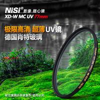 Nisi xd-w mc uv mirror 77mm camera lenses filter ultra-thin multi-layer coating