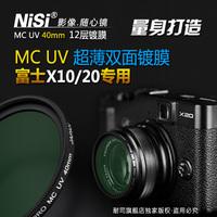 Nisi hd ultra-thin membrane 40mm uv mirror fuji x10 x20 camera filter