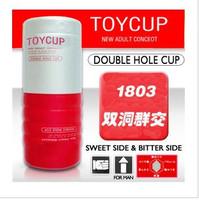 Portable double oral sex masturbation cup adult supplies aircraft cup men's utensils fun
