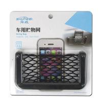Free shipping car sundries holder(2pcs/lot),car mobile phone box, auto storage bag, hot sale storage tuck net /string bag