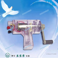 Transparent hand-dynamo experimental equipment child gift educational toys birthday gift