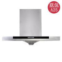 Combo cxw-220-a25 fashion range hood electrical household appliances