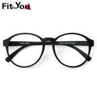 Non-mainstream ultra-light tr90 glasses female vintage big box eyeglasses frame male round glasses myopia