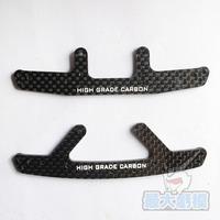 Free shipping Tamiya four-wheel accessories carbon fiber phoeni 3mm hg 94696 94697