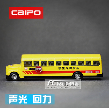 Free shipping Bulk bus school bus WARRIOR acoustooptical cars toy